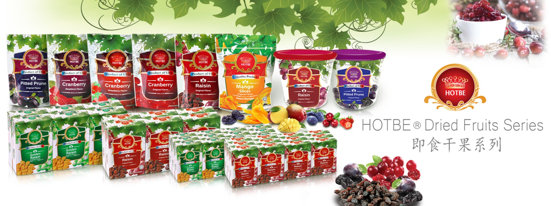 Sweet Heart Food Industries Sdn. Bhd. - Health Care