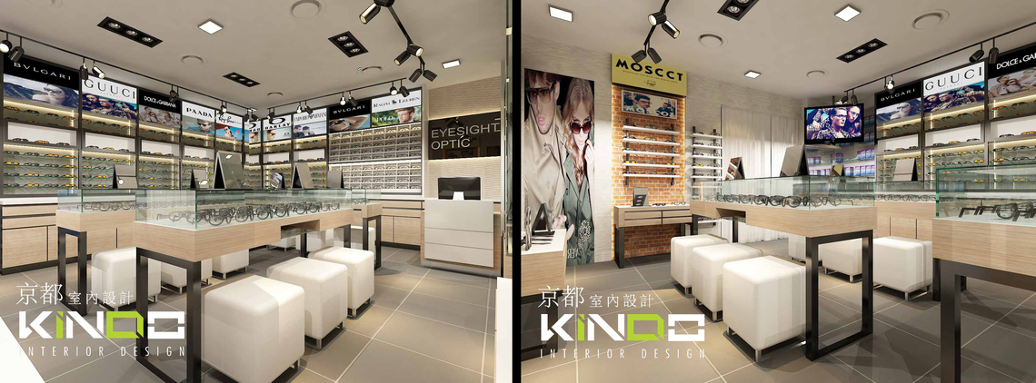 Kindo Interior Design
