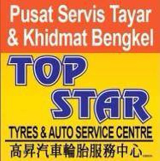 Top Star Tyres & Auto Service Centre