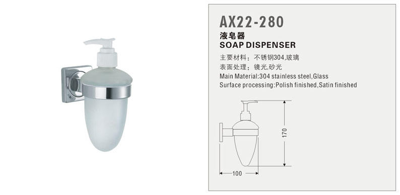 Soap Dispenser AX22-280