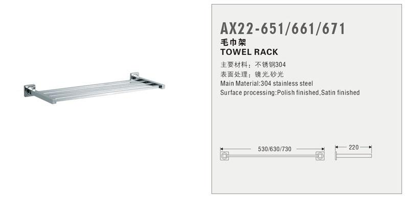 Towel Rack AX22-661