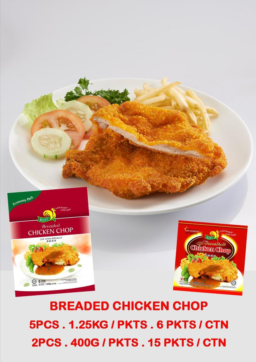 BREADED CHICKEN CHICKEN CHOP