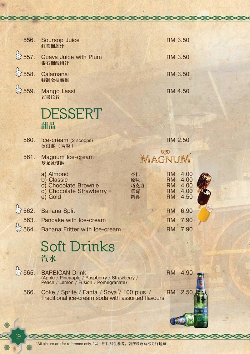 Dessert & Soft Drinks