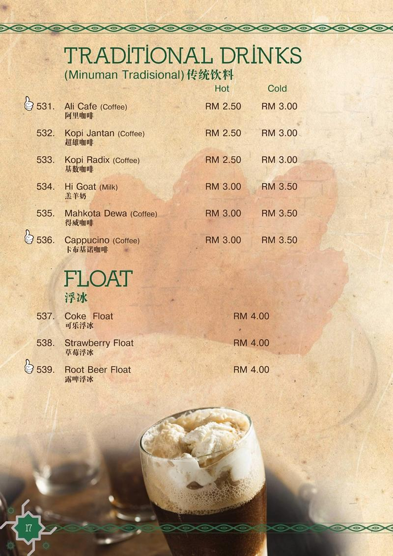 Traditional Drink & Float