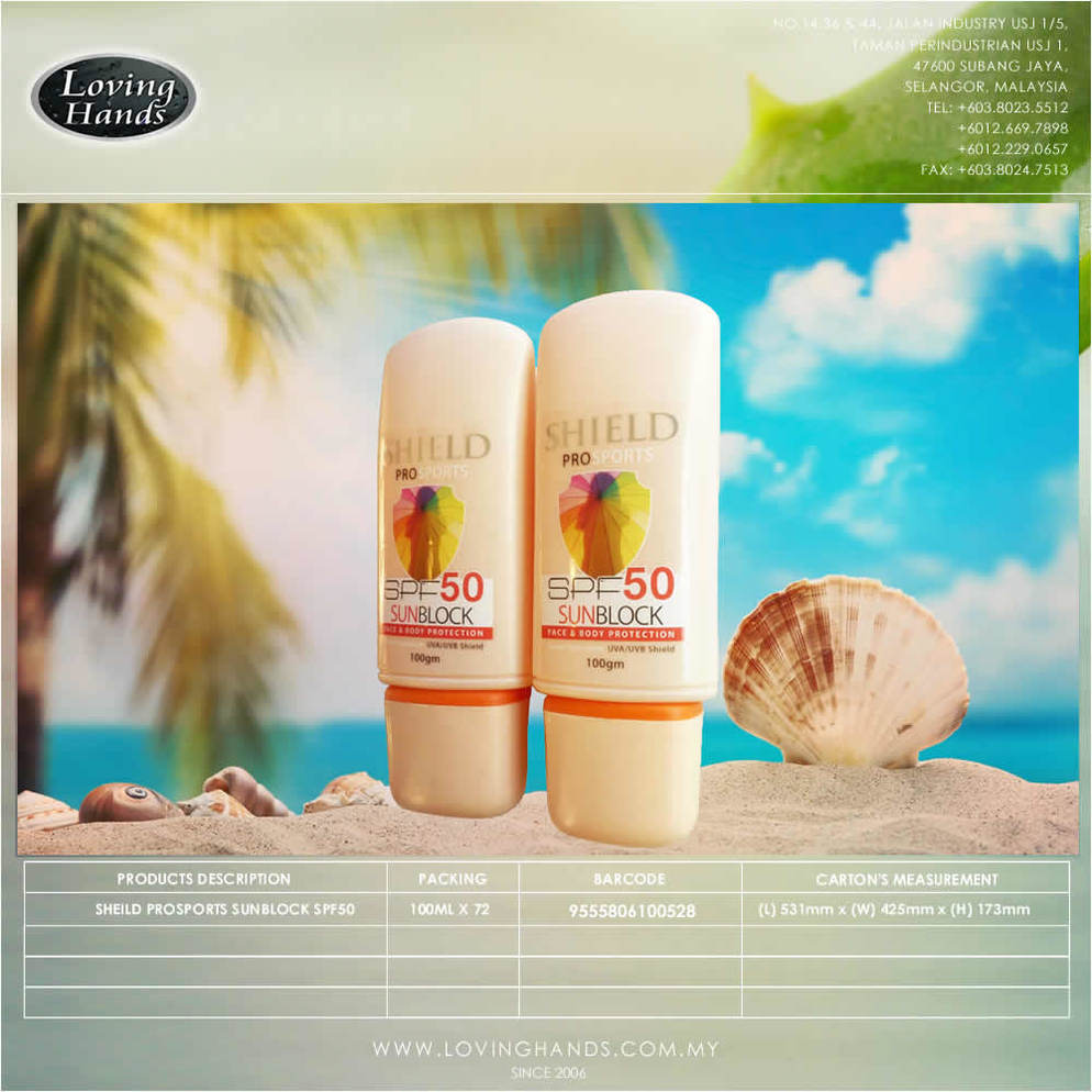 Shield Pro Sports Sun Block
