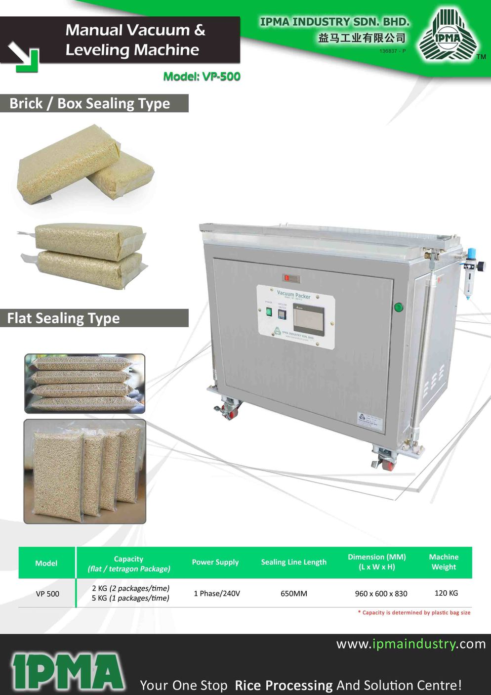 Vacuum & Leveling Vibration Packaging Machine