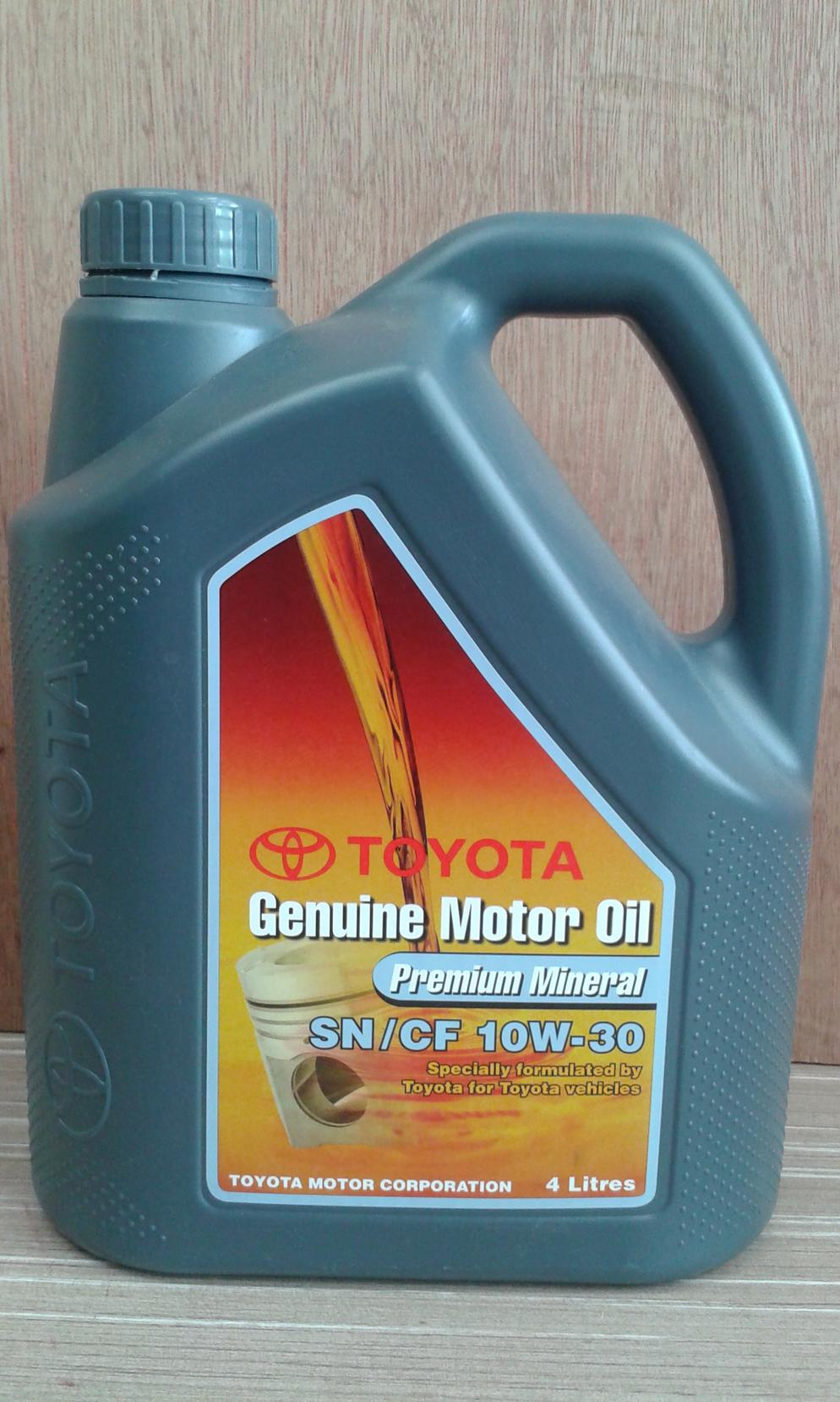 genuine motor products essay But the narrow focus on maximizing satisfaction at those moments can create a  distorted picture, suggesting that customers are happier with the company than.