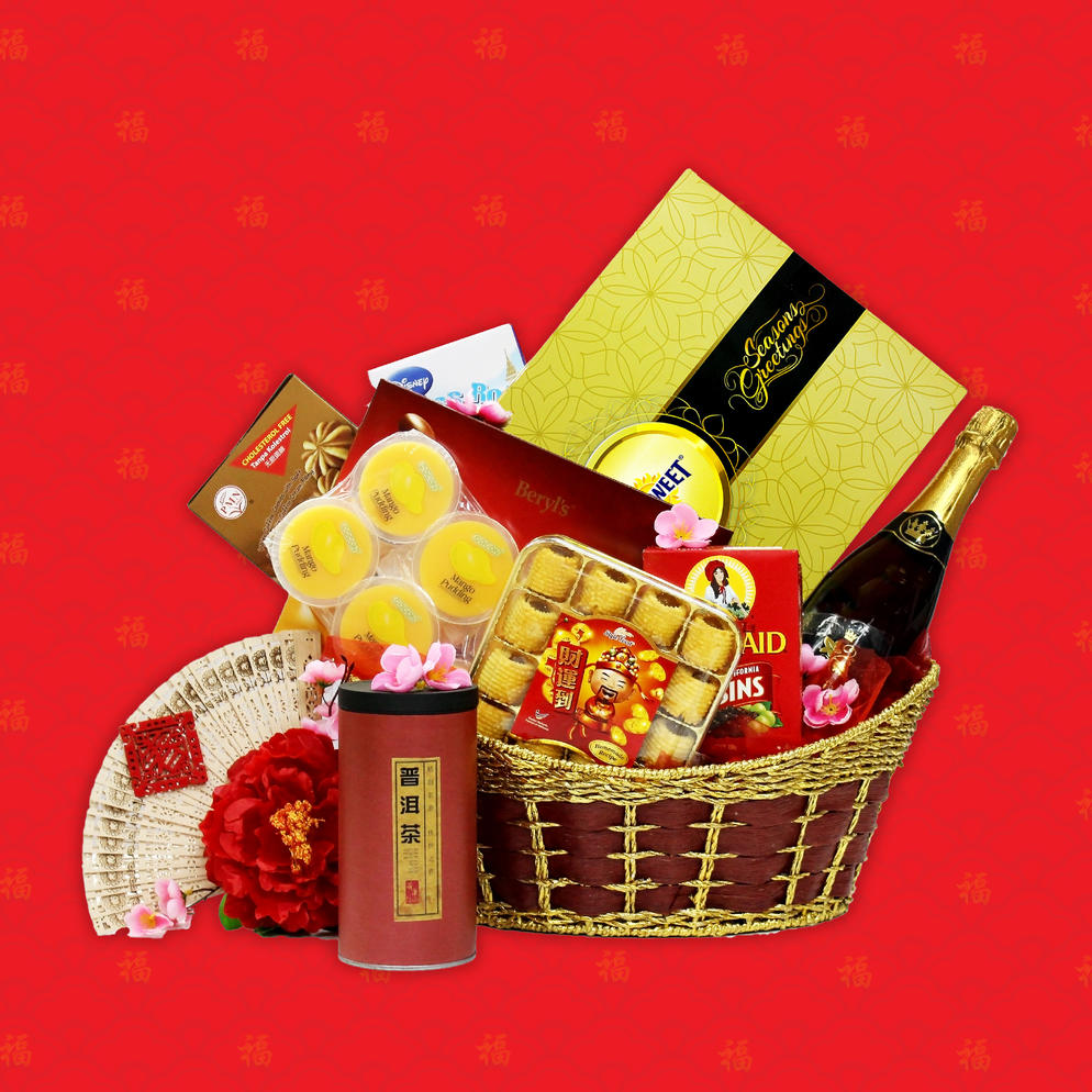 CNY Hamper Good Health and Good Furtune
