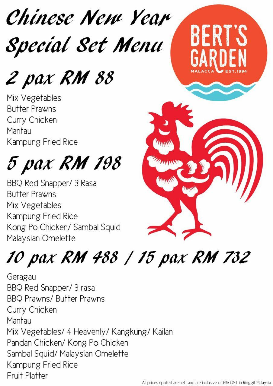 2017 Chinese New Year Special Set Menu
