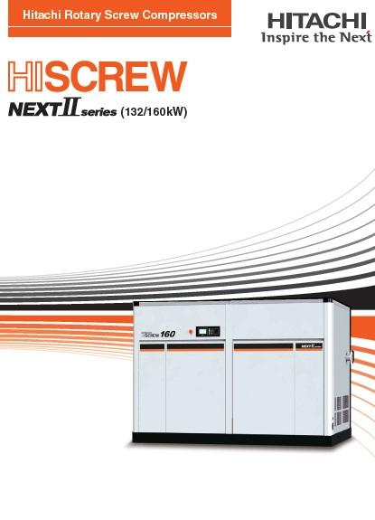 HiScrew NEXT II series (132/160kw)