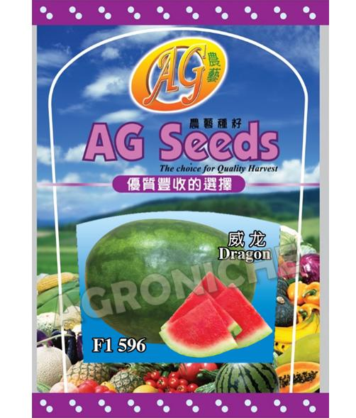 F1 596 Dragon (Seedless)