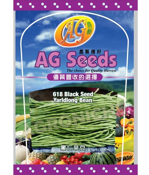 618 Black Seed Yardlong Bean