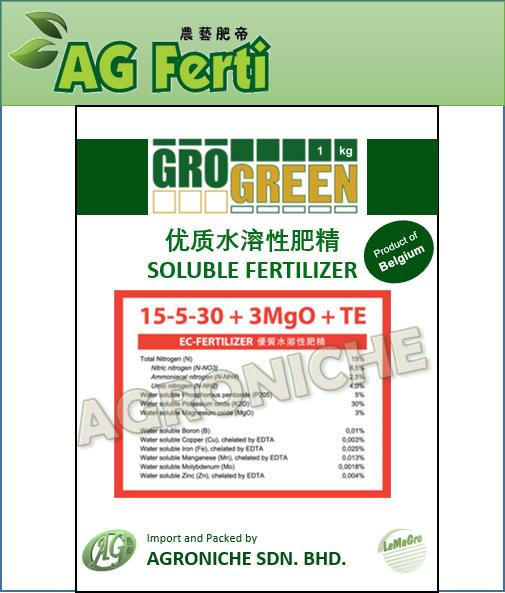 Grogreen Soluble Fertilizer - Fruit 15-5-30