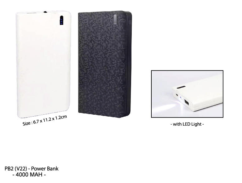 Power Bank PB2