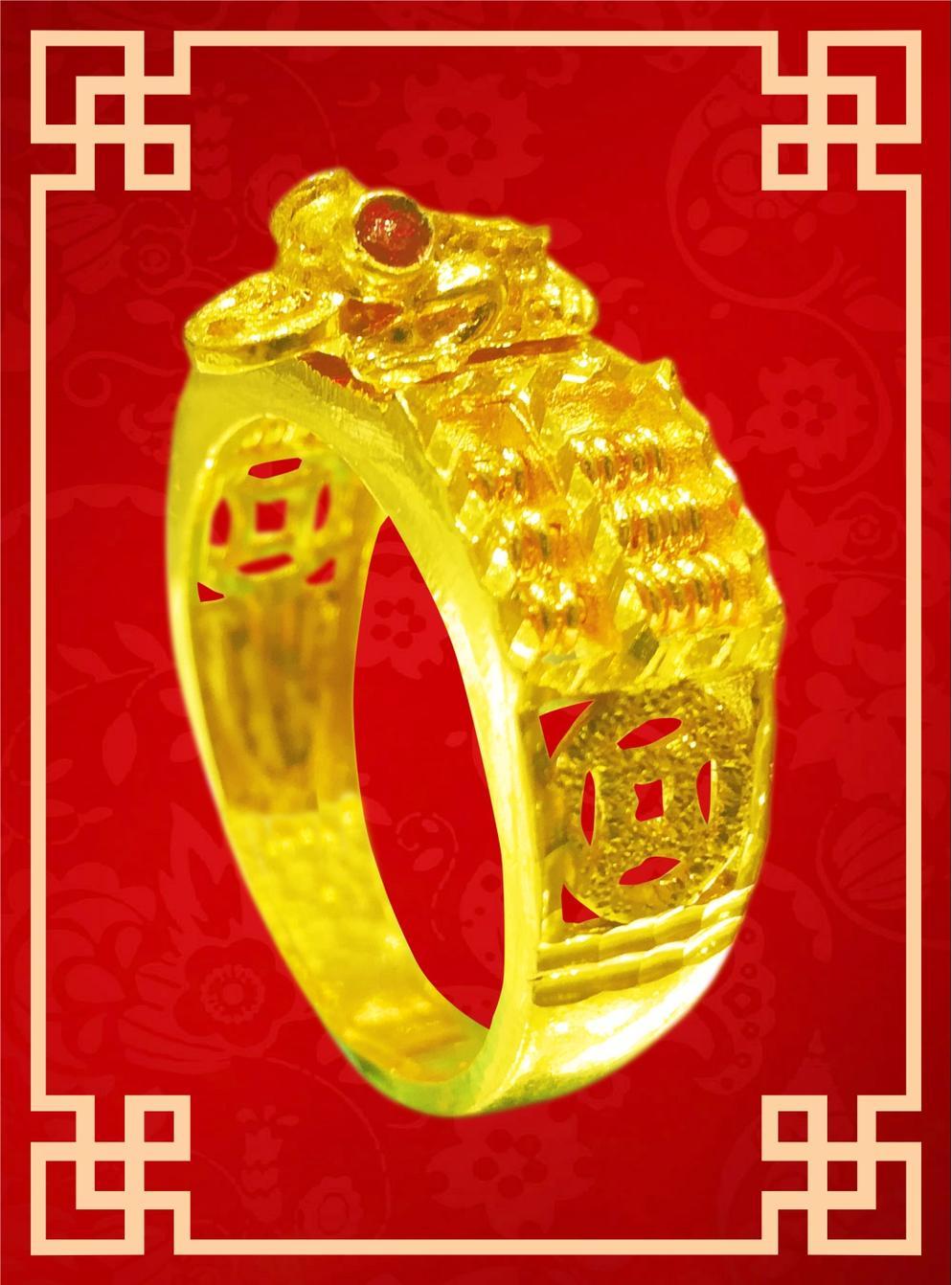 MONEY FROG RING 916 Gold LoveEternally Jewels