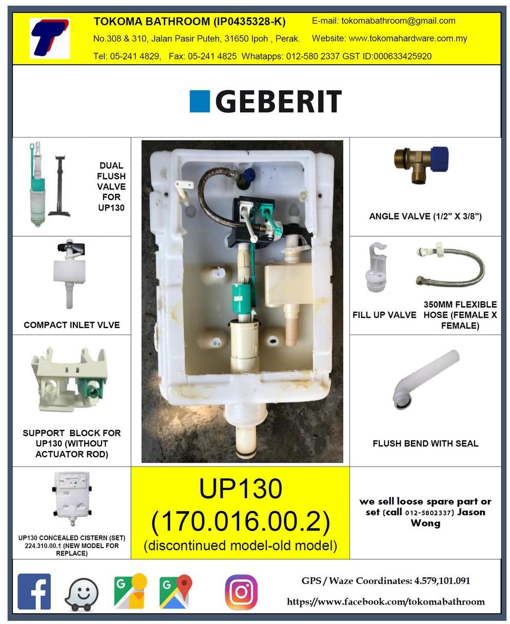 Geberit concealed pvc cistern system for Geberit system