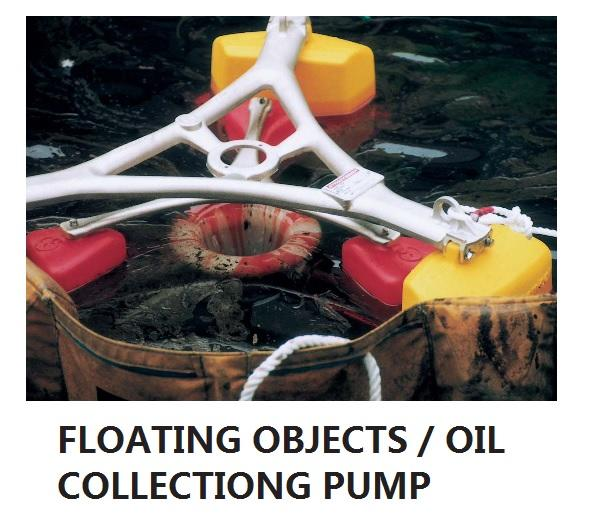 Floating Objects/Oil Collecting Pump