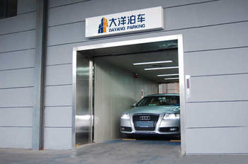 Car Lifting Elevator