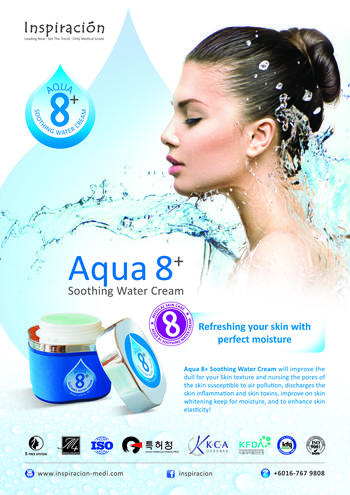 Aqua 8+ Soothing Water Cream