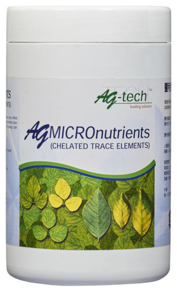 Ag MICROnutrients