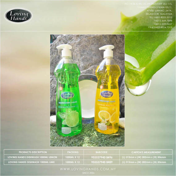 Dish Wash 1000ML