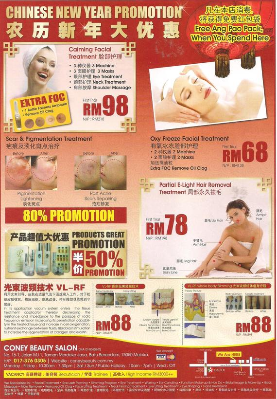 New Year Promotion
