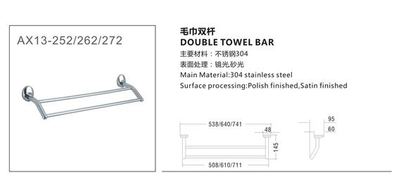Double Towel Bar (2)