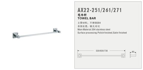 Towel Bar AX22-261