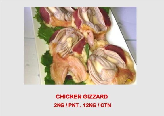 CHICKEN GIZZARD