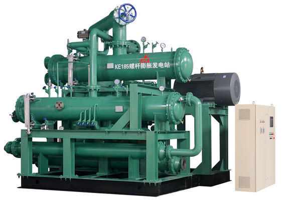 Kai Shan GE Steam / Hot water ORC Power Generator (up to 500kW)