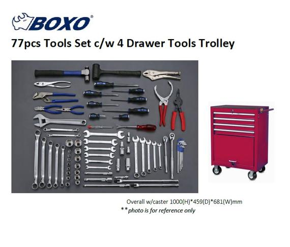 77pcs Tools Set with Trolley