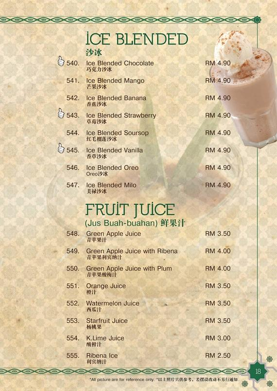 Ice Blended & Fresh Juice