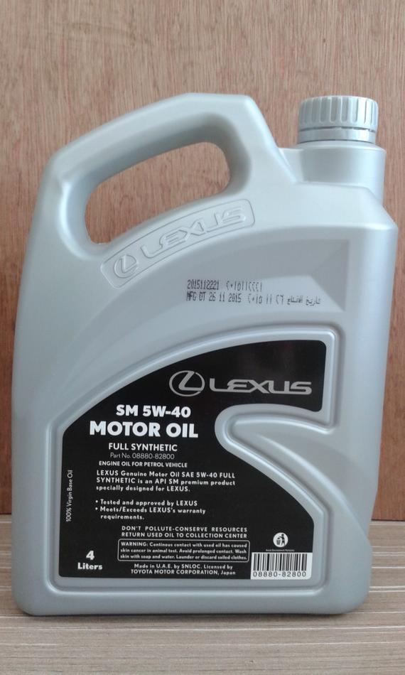 LEXUS GENUINE FULLY 5W40 ENGINE OIL 08880-82800