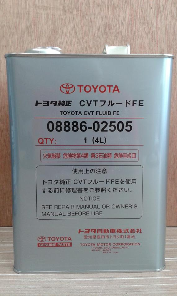 TOYOTA GENUINE ATF CVT FE GEAR OIL 08886-02505