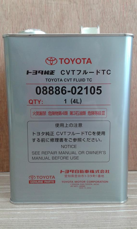 TOYOTA GENUINE ATF CVT TC GEAR OIL 08886-02105