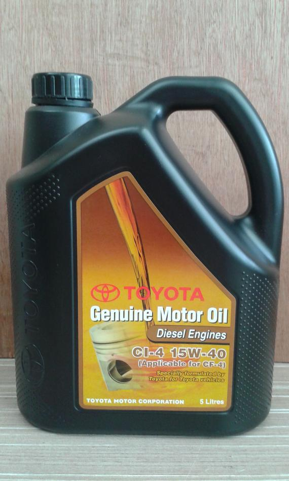 TOYOTA GENUINE CI4 15W40 DIESEL ENGINE OIL