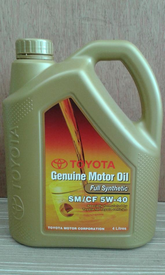 TOYOTA GENUINE FULLY 5W40 ENGINE OIL