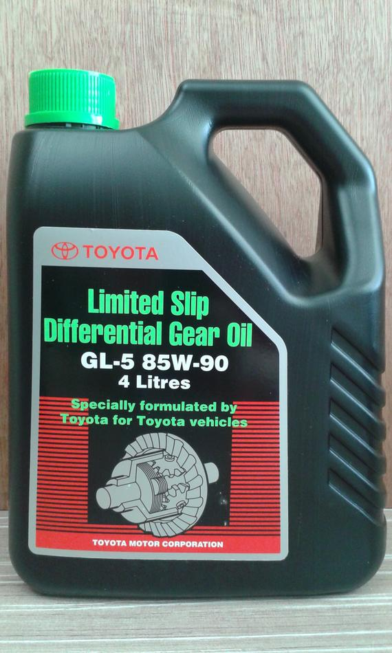 TOYOTA GENUINE LSD GL5 85W90 GEAR OIL