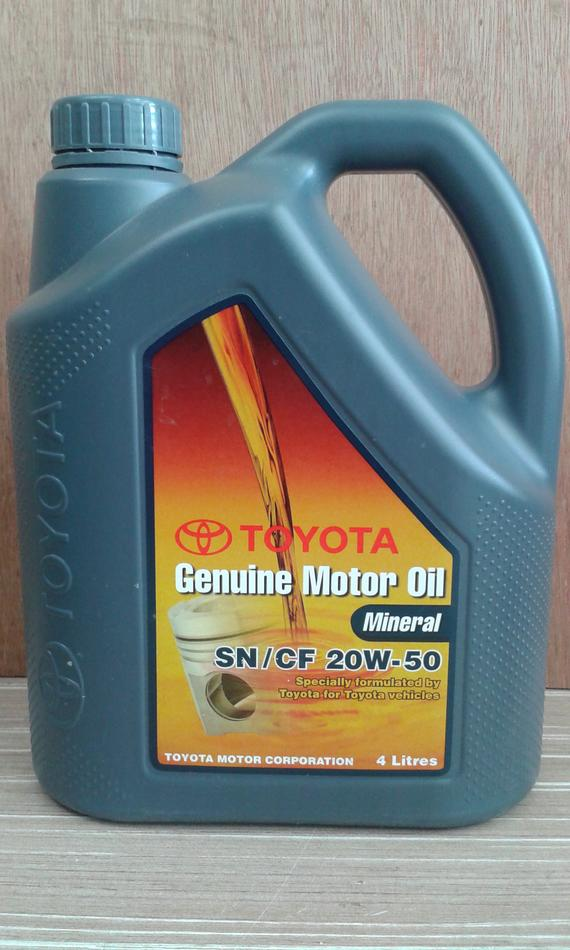 TOYOTA GENUINE MINERAL 20W50 ENGINE OIL
