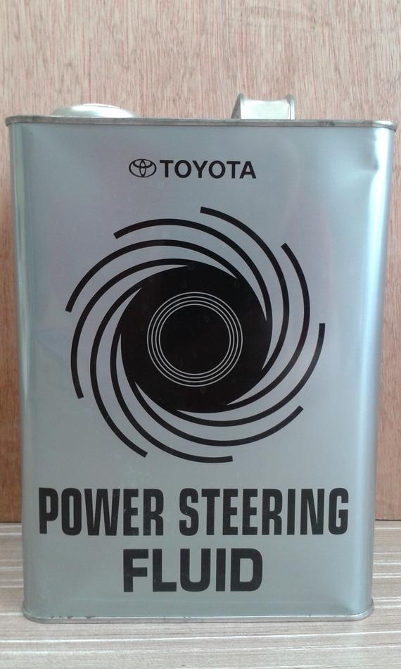 TOYOTA GENUINE POWER STEERING OIL 08886-01005