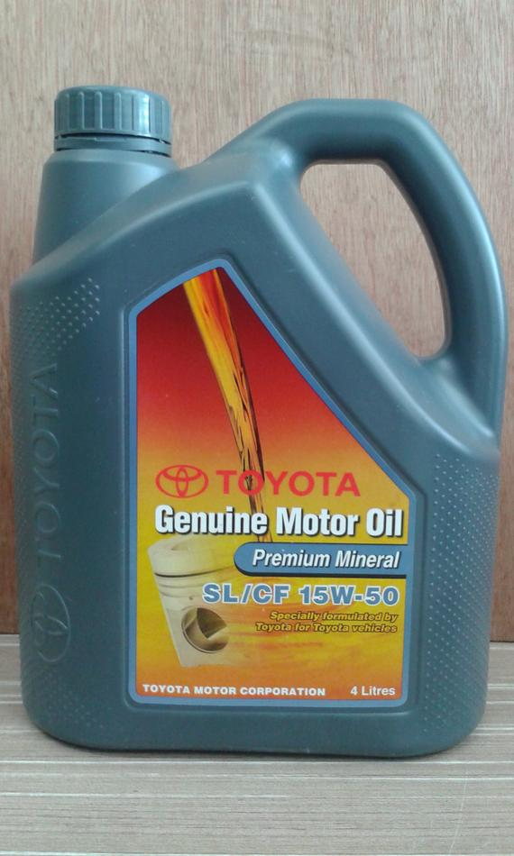 TOYOTA GENUINE PREMIUM MINERAL 15W50 ENGINE OIL