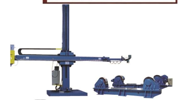 Welding Manipulator + Conventional Rotator