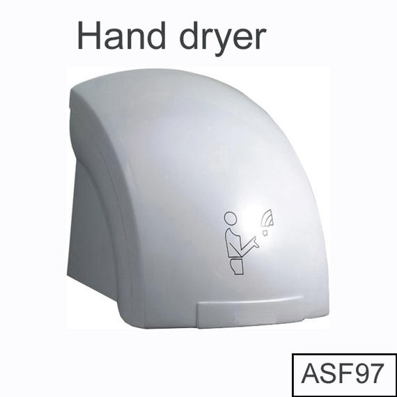 339876 automatic hand dryer?1490210662