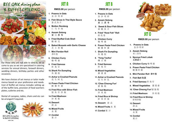 Buffet Catering Menu