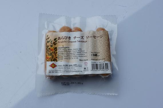 Arabiki Cheese Sausage