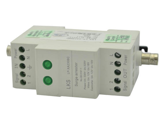 Monitoring Integration SPD LP - XA230BC