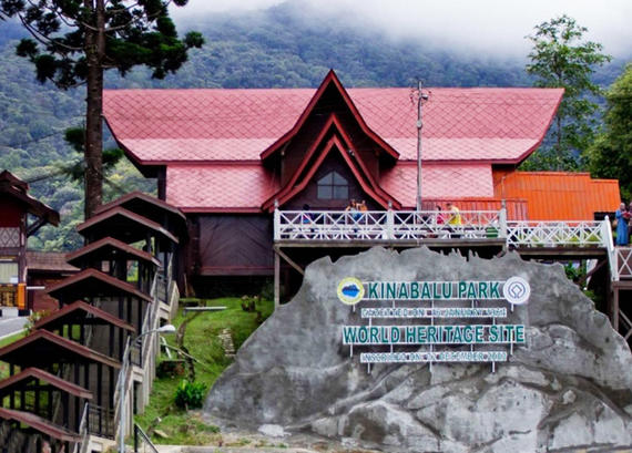KINABALU NATIONAL PARK & PORING HOT SPRING
