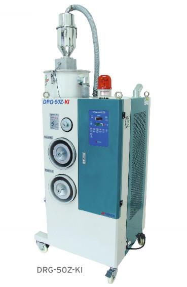 DRG Series Dehumidifying Dryer