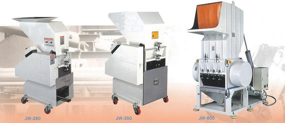 JW Series Granulator (Made in Taiwan)