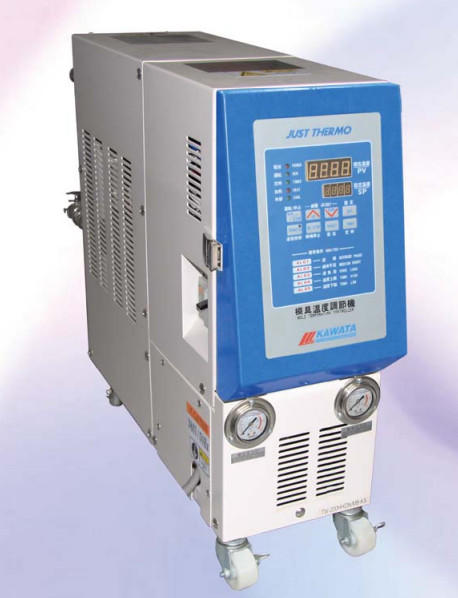 TW-SHDN MB Series Mold Temp Controller